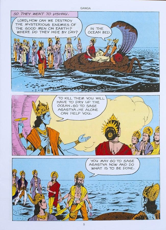 ガンジス / GANGA - THE DIVINE BEAUTY 3 - 内容を一部ご紹介