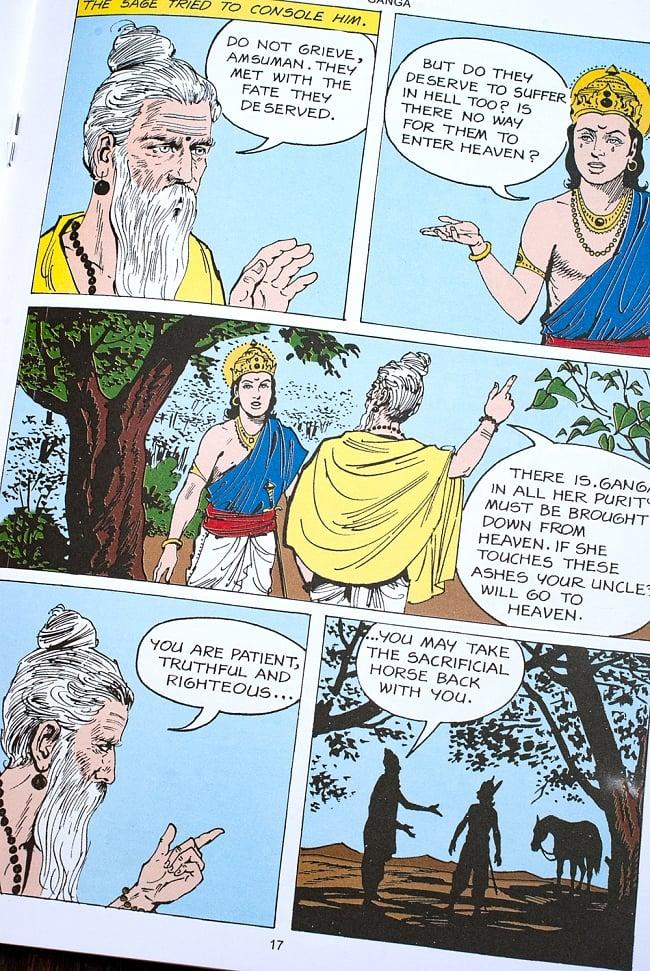 ガンジス / GANGA - THE DIVINE BEAUTY 4 - 内容を一部ご紹介