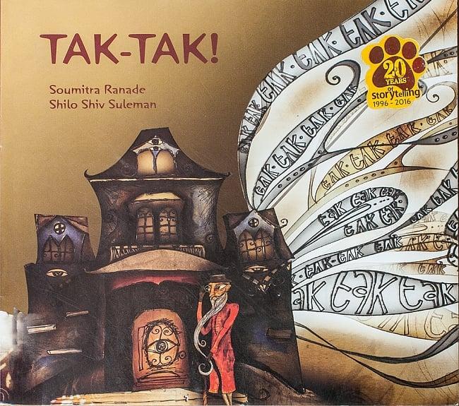タックタック! / TAK-TAK!の写真