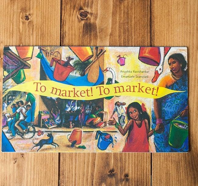 市場へいこう! / To market! To market!の写真