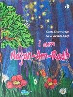 おはなしをする木 / I am Najar-Am-Radhの商品写真