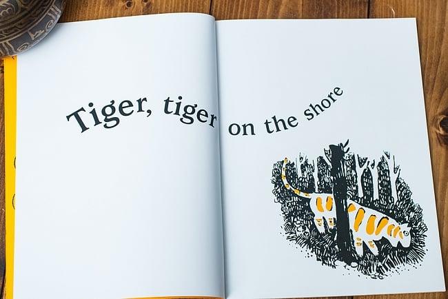 とらが一匹 / Tiger on a tree 2 - 表紙