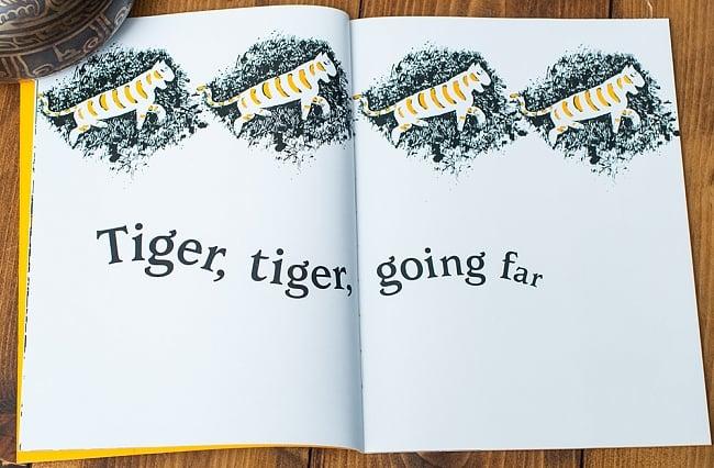 とらが一匹 / Tiger on a tree 5 - 内容を一部ご紹介