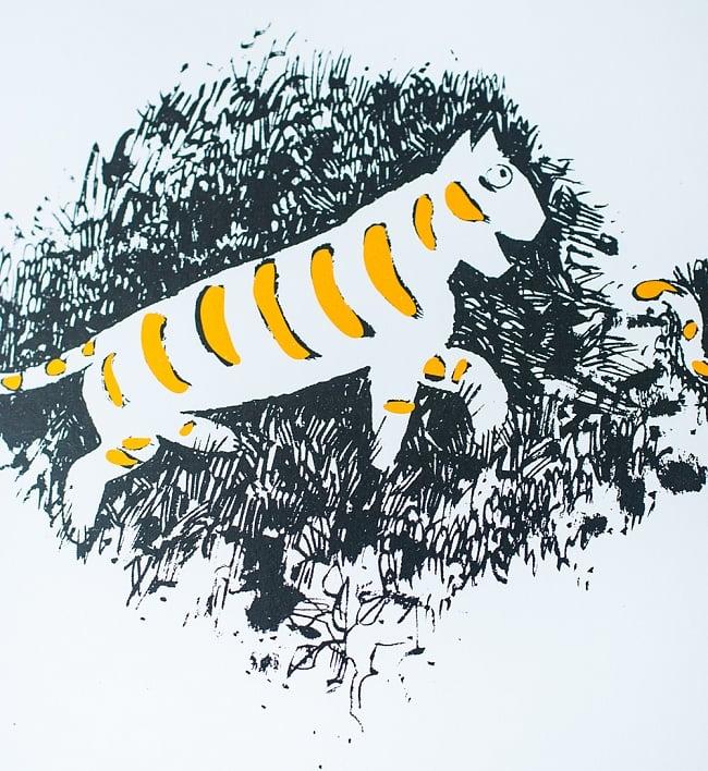 とらが一匹 / Tiger on a tree 6 - 内容を一部ご紹介
