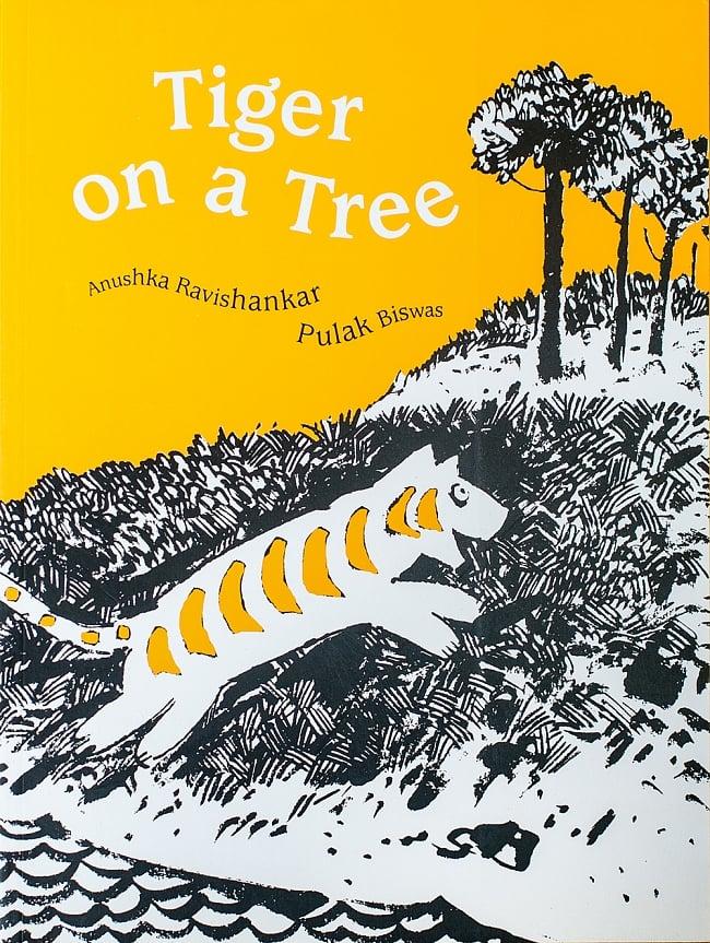 とらが一匹 / Tiger on a treeの写真