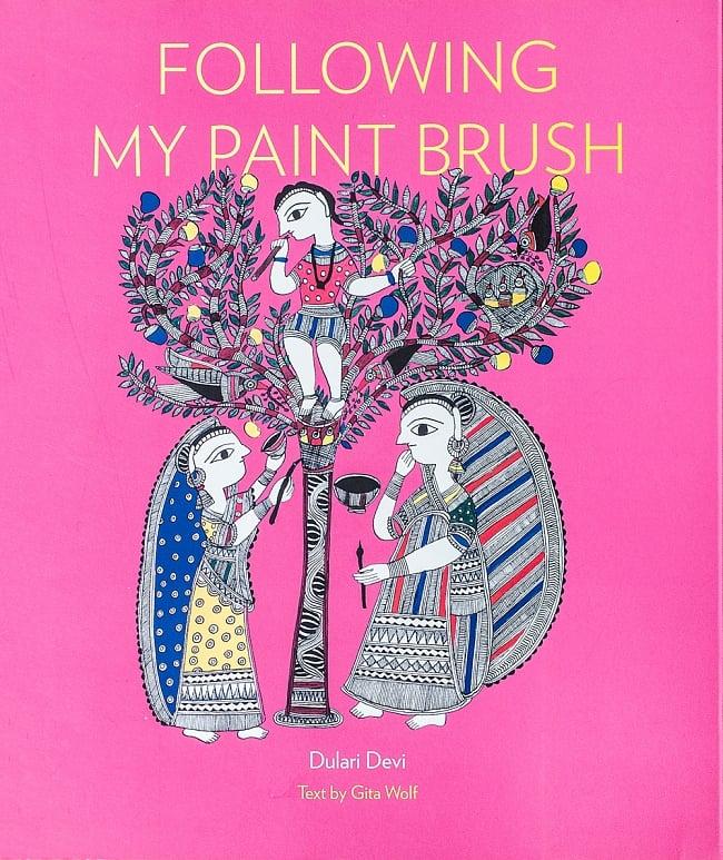 ミティラー画のものがたり / Following My Paint Brushの写真