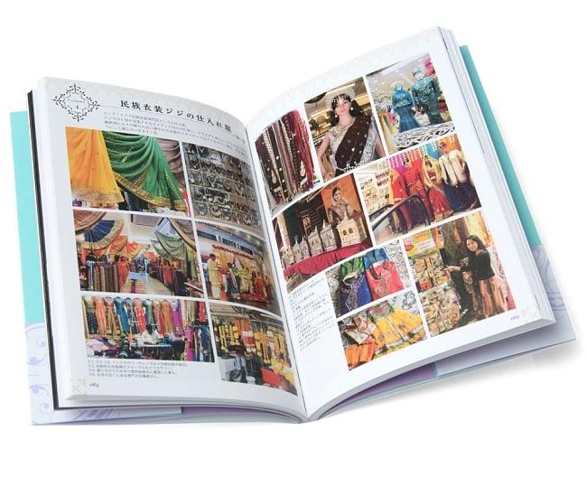 民族衣装とボディアート - ヘナ・ジャグア・グリッター 2 - 中は写真がいっぱいです