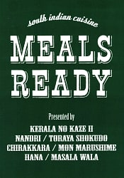 MEALS READY