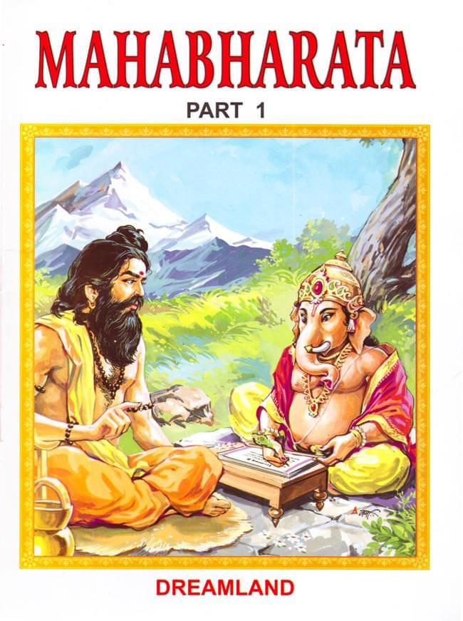Mahabharata - マハーバーラタの絵本 【12巻セット】 の通販[送料無料 ...