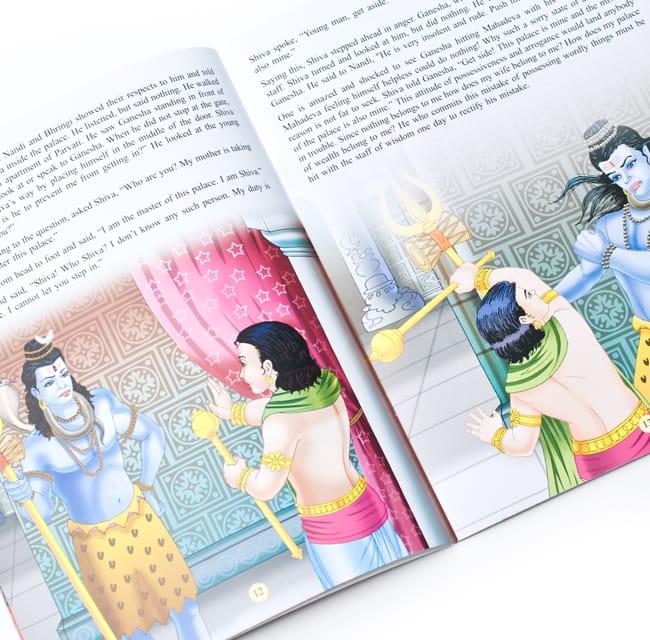 Shree Ganesh - ガネーシャ神話の絵本 2 -