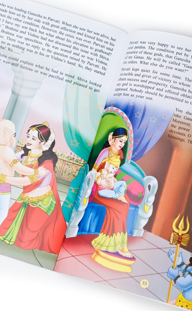 Shree Ganesh - ガネーシャ神話の絵本 3 -