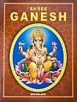 Shree Ganesh - ガネーシャ神話の絵本
