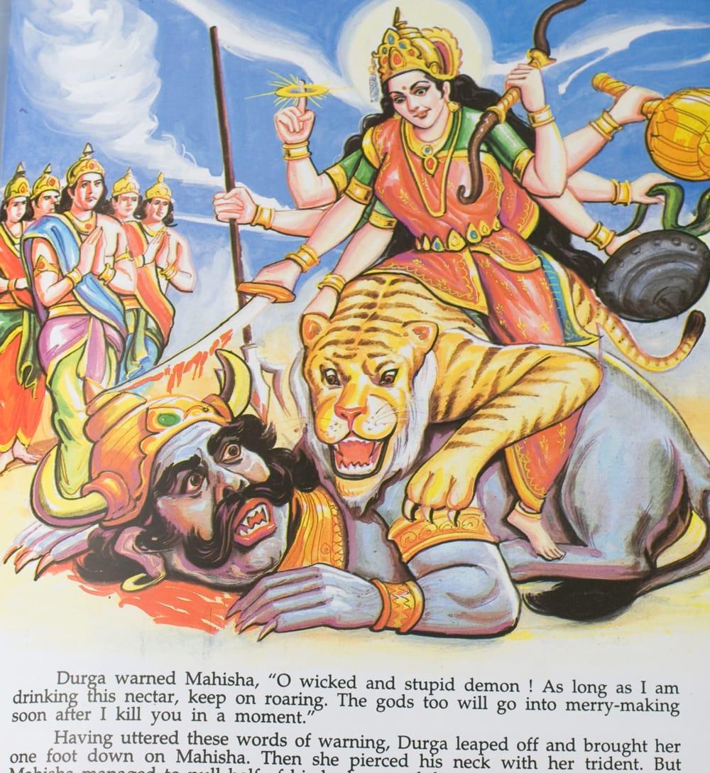 Jai Maa Durga - ドゥルガー神話の絵本 3 - 有名なシーンが盛りだくさん載っています