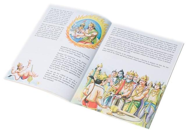 Jai Hanuman - ハヌマーン神話の絵本 2 - 中身はこのようになっております
