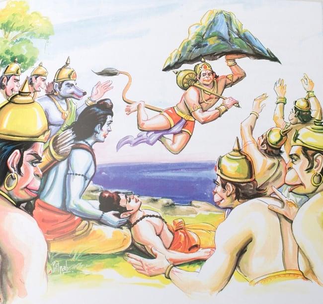 Jai Hanuman - ハヌマーン神話の絵本 3 - もちろん有名なこのシーンも!