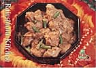Rajasthani Kitchen