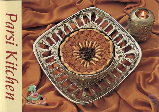 Parsi Kitchenの写真1