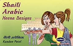 Shaili Arabic heena Designs