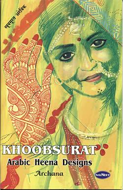 Khoobsurat Arabic Heena Designsの写真