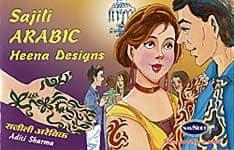 Sajili Arabic Heena Designs