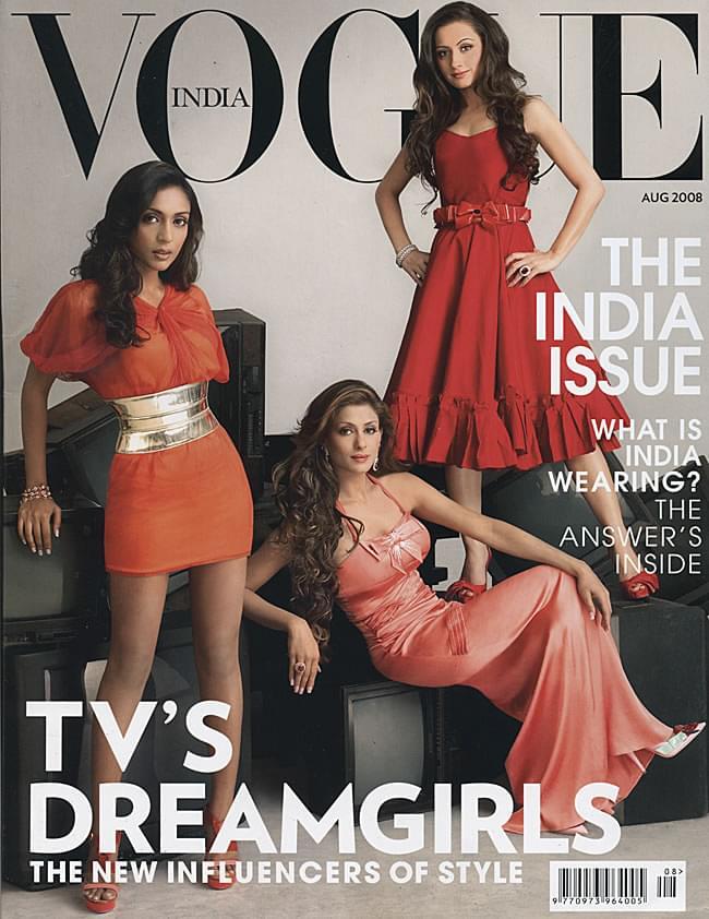 Vogue - 2008年08月号の写真1