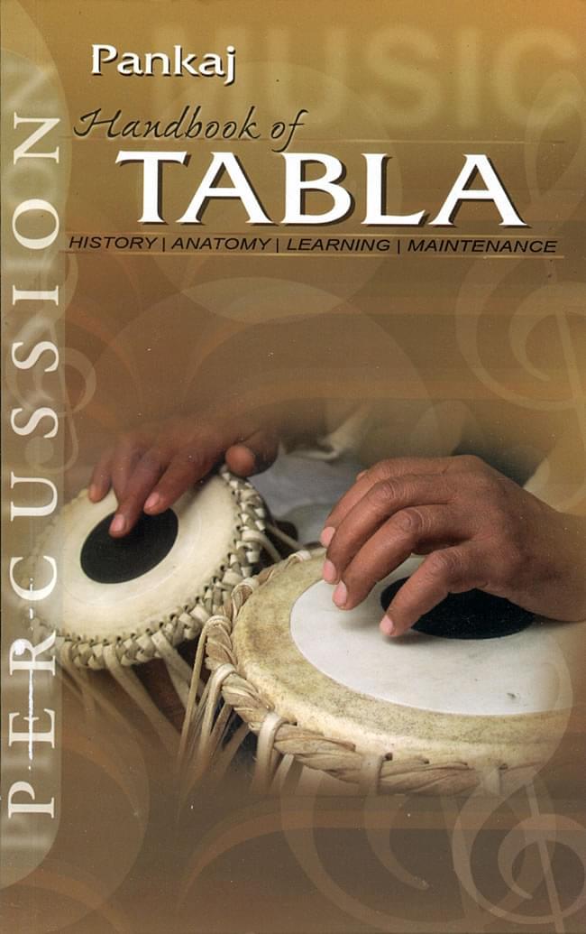 Handbook of Tablaの写真1