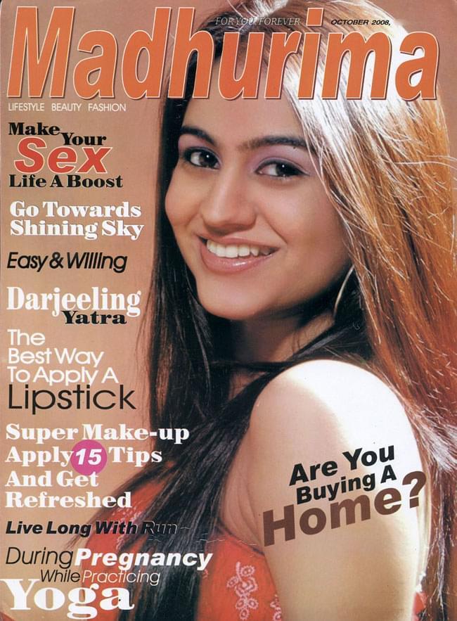Madhurima - 2008年10月号の写真1