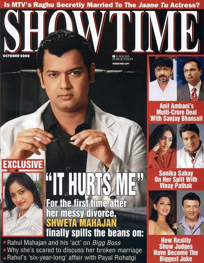 ShowTime 2008年10月号の写真1