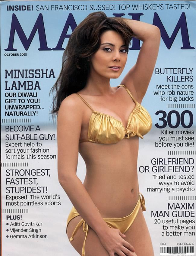 Maxim - 2008年10月号の写真1