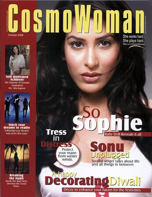 Cosmo Woman - 2008年10月号の写真1