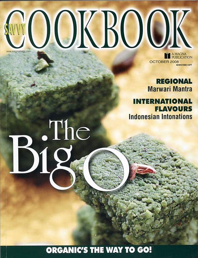 Savvy Cookbook - 2008年10月号の写真1