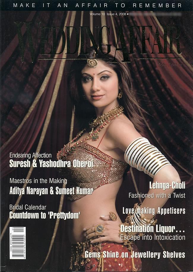 Wedding Affair - Vol.10 Issue4の写真1