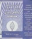 BHARGAVAS CONCISE ENGLISH-HINDI DICTIONARY