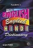 Academics CONCISE ENGLISH ENGLISH HINDI DICTIONARY