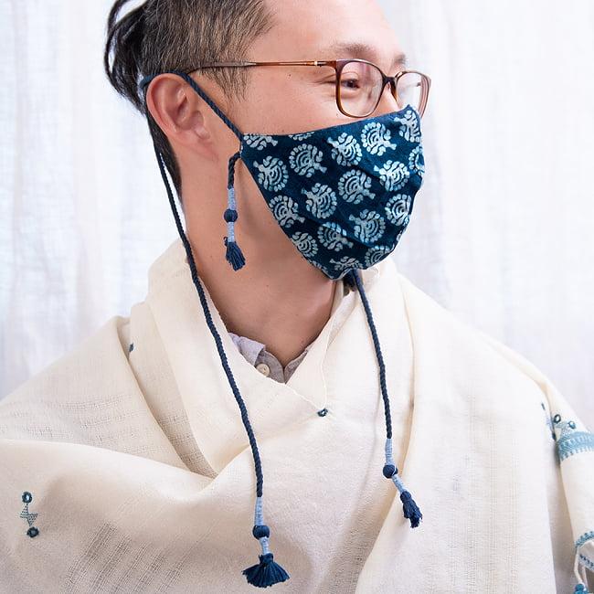 布の宝石!アジュラック&藍染 エスニックマスク フリンジ 3 - 2:青 木