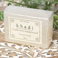KHADI(カディ) ナチュラルソープ - サンダルウッド