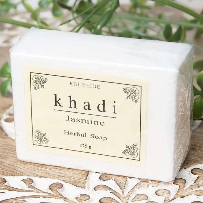 KHADI(カディ) ナチュラルソープ - ジャスミンの写真