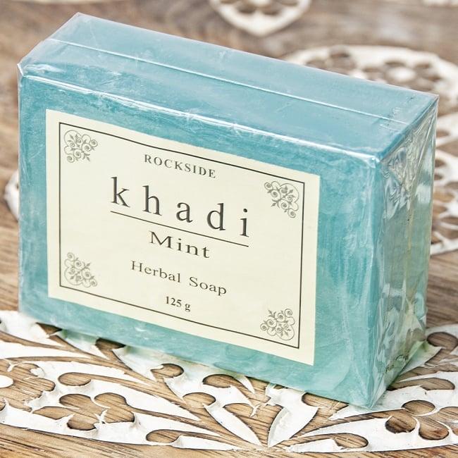 KHADI(カディ) ナチュラルソープ - ミントの写真