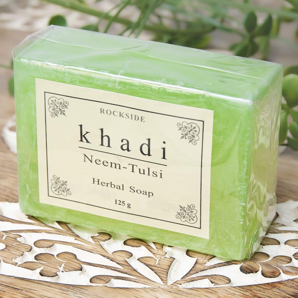 KHADI(カディ) ナチュラルソープ - ニーム&トゥルシの写真
