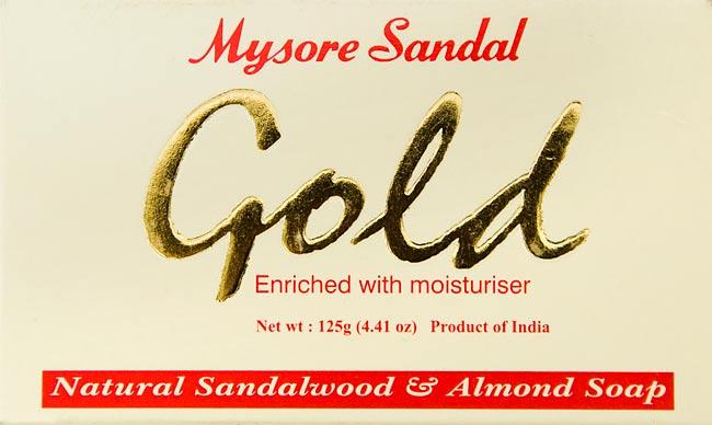 マイソールサンダルゴールドソープ [125g]の写真