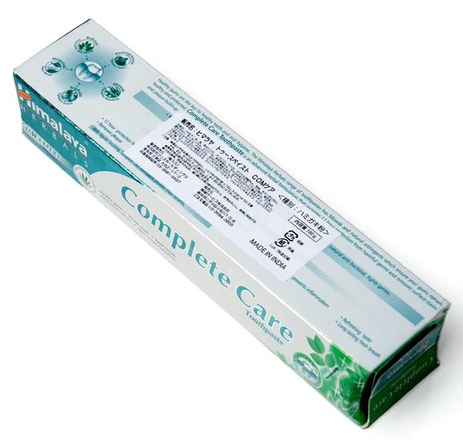 インドのアーユルヴェーダ歯磨き粉 - COMケア【Himalaya Herbals】の写真3 - パッケージからチューブを出してみました