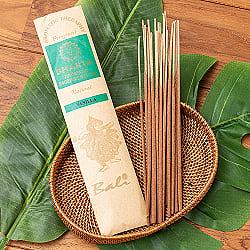 Bhakta香 - Vanilla