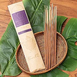 Bhakta香 - Lavender