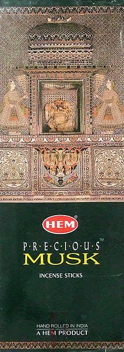 ムスク香 - HEM PRECIOUS MUSKの写真 - インドの宮廷の写真から撮られたと思われるデザインが素敵ですね。この写真はウダイプルの王宮かな?
