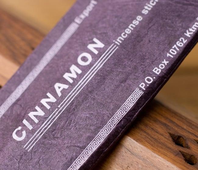 CINNAMON -シナモンの写真2 - 商品名の部分を拡大しました