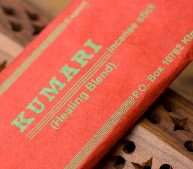 Kumari -クマリの写真2 - 商品名の部分を拡大しました