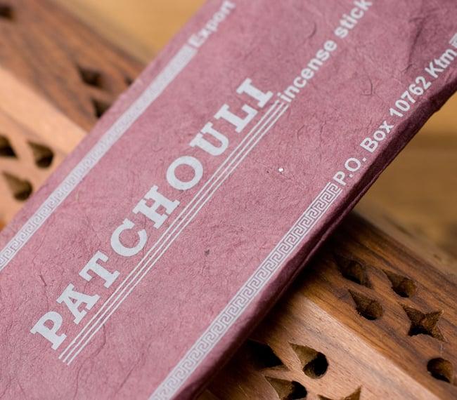 Patchouli -パチョリの写真2 - 商品名の部分を拡大しました