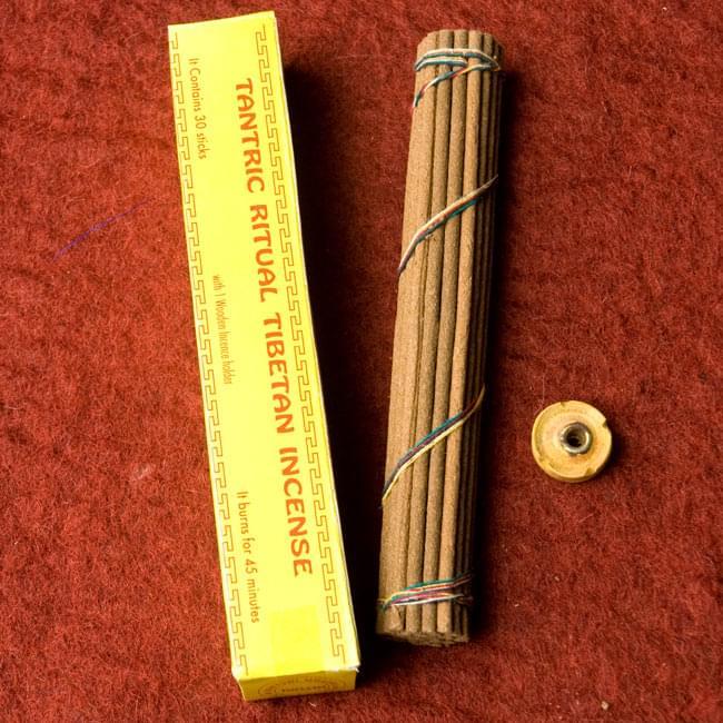Tantric Ritual Tibetan香の写真2 - 箱の中身はこんな感じです。