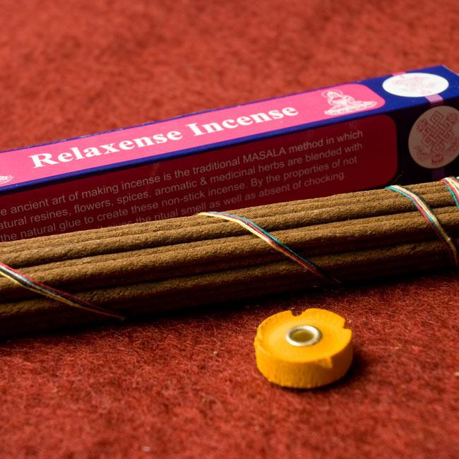 Relaxence香の写真3 - お香はちょっと太めですが、付属のお香立てを使用できるので安心です。