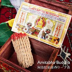 Amitabha Bhuddha香の写真